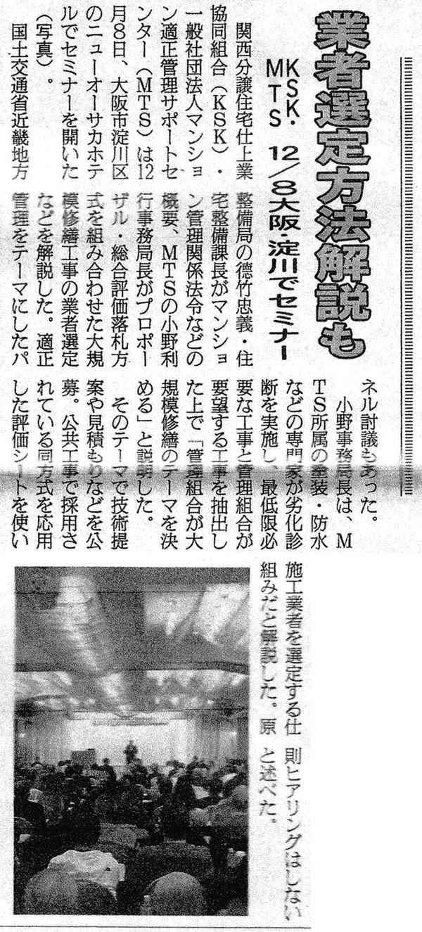 2001mankan.jpg
